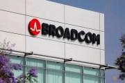 ترامب يرفض استحواذ Broadcom على كوالكوم لحماية الأمن القومي الأمريكي