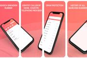 تطبيق WhoIs على آيفون لمعرفة هوية المتصل المجهول