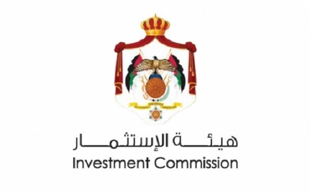 استثمارات بـ865 مليون دينار تستفيد من الإعفاءات والحوافز