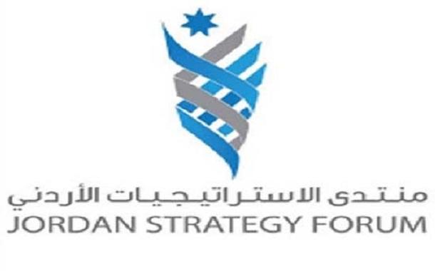 ارتفاع المؤشر الأردني لثقة المستثمر