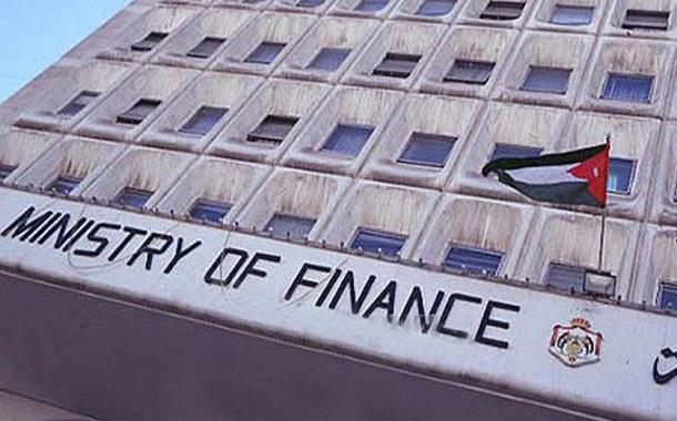 وزارة المالية : لا تراجع عن قرار الهايبرد