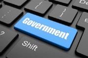 الحكومة تدرس نموذج للشراكة مع القطاع الخاص لتسريع الحكومة الالكترونية