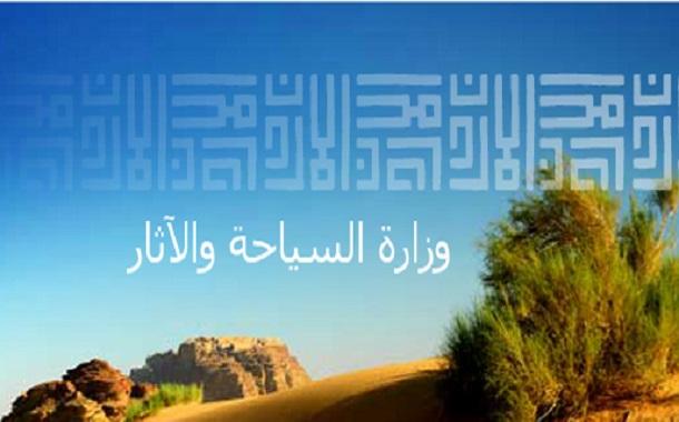 إنتهاء الموسم الأول من مسابقة الأردن في صور..... أورانج ترعى فعاليات الحفل التكريمي
