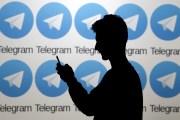 تطبيق تيليجرام بات يملك 200 مليون مستخدم نشط شهرياً