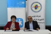 شركة توليد الكهرباء المركزية تدعم جمعية قرى الأطفال SOS الأردنية