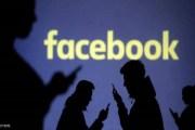 فيسبوك وفضيحة جديدة.... زوكربيرغ حذف رسائله الشخصية