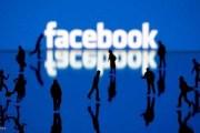 فيسبوك يشن حربا على الإعلانات