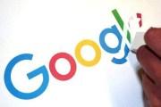 غوغل يخسر قضية أخرى في