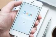 جوجل تشدد ملاحقة المكالمات المزعجة