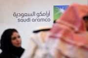امرأة بمجلس ادارة أرامكو السعودية في خطوة تاريخية ونادرة