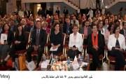 كير العالمية تحتفي بمرور 70 عاما على عملها بالأردن