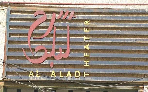 إخلاء ''مسرح البلد'' ينهي حقبة ثقافية من تاريخ وسط عمان