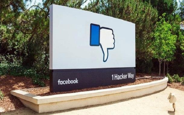 فيسبوك: مكافآت لمن يكشف عن إساءة استخدام للبيانات