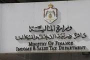 دراسة : 132 ألف شركة تمارس التهرب الضريبي