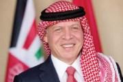 الملك: نعتز باستضافة كأس آسيا للسيدات في عمان