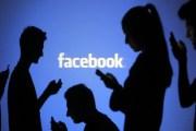 فيسبوك تعترف بارتفاع عدد المتضررين من تسريب البيانات الى 87 مليون مستخدم