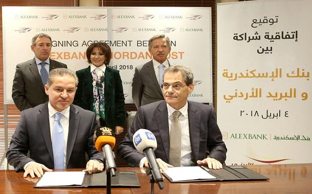 اتفاقية لاطلاق خدمة الحوالات المالية الالكترونية بين الاردن ومصر