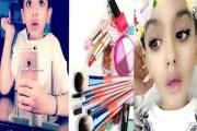 الأطفال على مواقع التواصل..... عقوبات مشددة بالسعودية