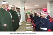 خريجو كلية الأمير الحسن للعلوم الإسلامية يؤدون القسم القانوني