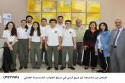 الإعلان عن مشاركة أول فريق أردني في سباق القوارب الشمسية العالمي