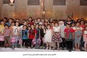 الأميرة بسمة تحضر افطارا للأيتام في مبرة أم الحسين