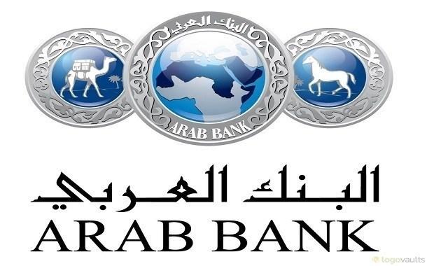 البنك العربي يطلق حملة ترويجية لحاملي البطاقات الائتمانية بمناسبة الشهر الفضيل