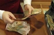 رواتب موظفي القطاع العام ومتقاعدي الضمان الخميس