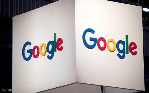 غوغل تخسر عقد