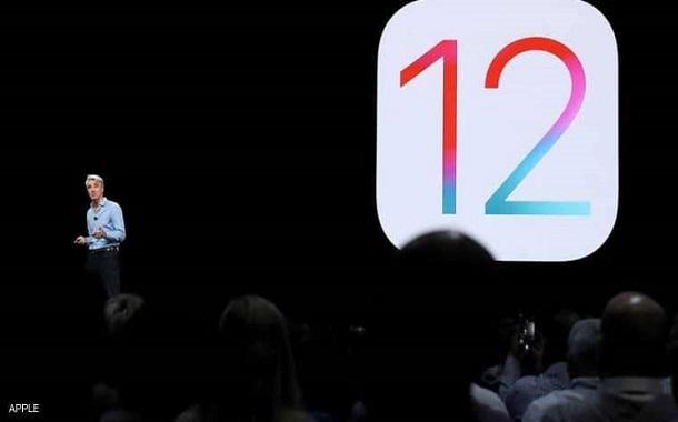 مزايا مثيرة........ أبرز ما كشفت عنه أبل في iOS 12