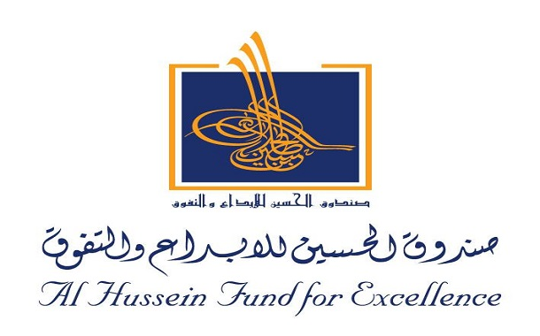 الربضي تحصل على جائزة من صندوق الحسين للإبداع والتفوق