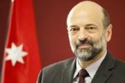 حكومة الرزاز تؤدي اليمين الدستورية اليوم ( اسماء )
