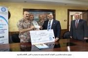 توقيع مذكرة تفاهم بين القوات المسلحة ومؤسسة جمعية يد العون للإغاثة والتنمية
