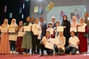 محافظة يكرّم الفائزين بمسابقة مشروع تحدي القراءة العربي