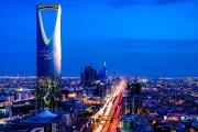 الترخيص لـ 3 شركات تقنية عالمية للإستثمار في السعودية
