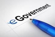 عطاء لتطوير نظام الربط البيني للمؤسسات الحكومية