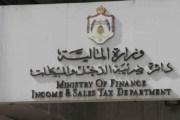 الحكومة تتمسك بقانون الضريبة والنقابات تصر على سحبه