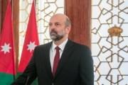 الملك يكلف الدكتور عمر الرزاز بتشكيل حكومة جديدة