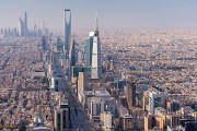 السعودية ضمن الدول الأعلى نضوجاً في تنظيم قطاع الاتصالات وتقنية المعلومات