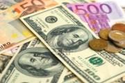 أردنية تخترع تطبيقاً الكترونياً يقرأ العملات للمكفوفين