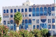 وكالة الأنباء الأردنية تطلق موقعها بحلة جديدة- رابط
