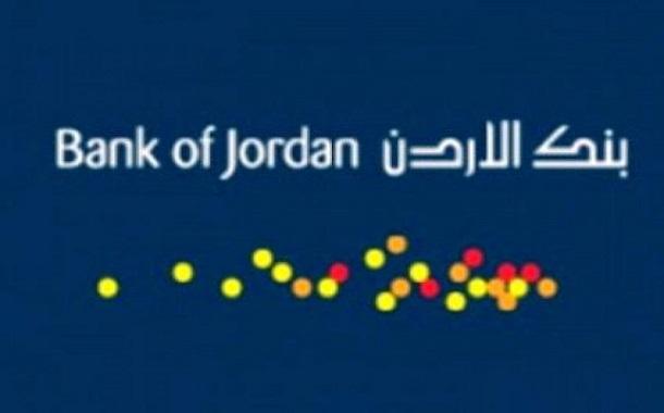 إسوارة الدفع الذكية لأول مرة في الأردن