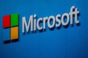مايكروسوفت تحث الحكومة على تنظيم أنظمة التعرف على الوجه