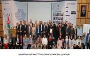 تكريم الفائزين بجائزة الملكة رانيا الوطنية للريادة 2018 بجامعة الاميرة سمية للتكنولوجيا