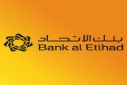 بنك الإتحاد يطلق جائزته السنوية للشركات الصغيرة والمتوسطة للسنة الخامسة
