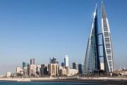 البحرين تحتل المركز الرابع عالميا في مؤشر البنية التحتية للاتصالات