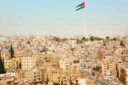 %57 من الأردنيين: الأمور تسير بالاتجاه الصحيح