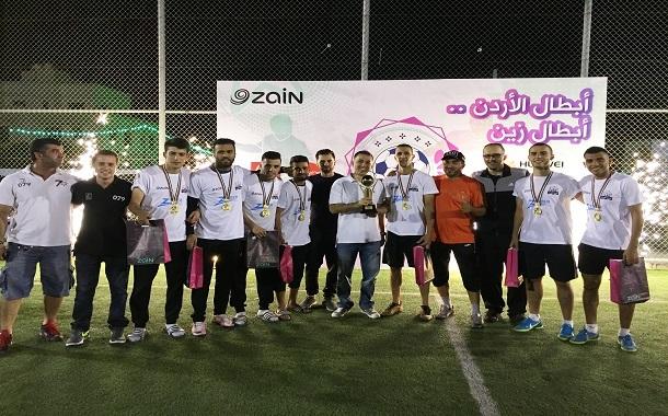 زين تختتم بطولتها لكرة القدم للشباب وتتوّج الفائزين