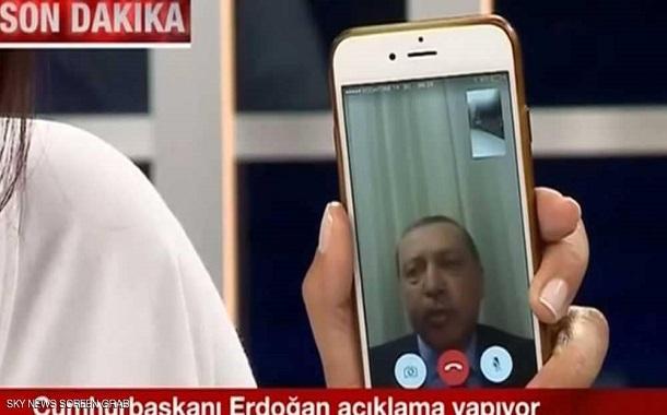 أردوغان ينقلب على الهاتف الذي أنقذه من الانقلاب