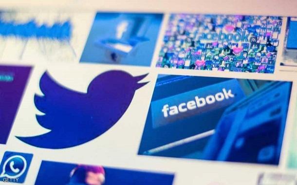 فيسبوك وتويتر تضربان