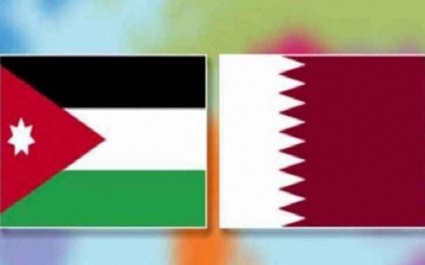 قطر تبدي اهتماما للاستثمار بالسياحة والطاقة